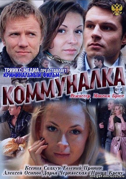 rossiyskie-filmi-smotret